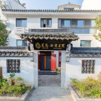 Floral Hotel · Gui Hu Shu Yuan Kunshan