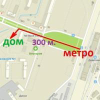 Квартира на Бульваре Менделеева 4 минуты от метро.