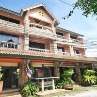 Casa Brazil Homestay