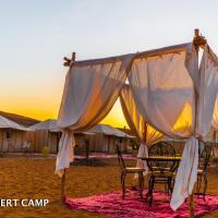 Dihya desert camp