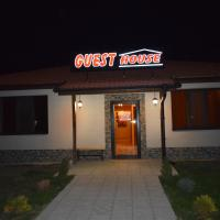 Къща за гости в град Козлодуй!