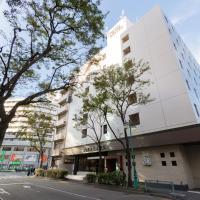 東洋ホテル 福岡