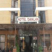 HOTEL DAYALAN