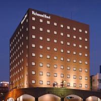리치몬드 호텔 카고시마 킨세이초