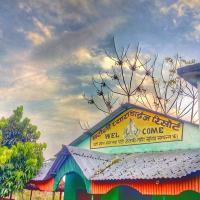 Barauli Paradise Resort