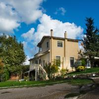 ESTIA GUEST HOUSE