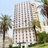 Dar Al Bayan Hotel