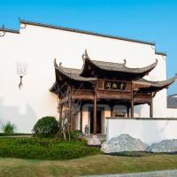 Wuyuan Yue Hui Tang Guesthouse