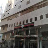 Al Manarah Hotel