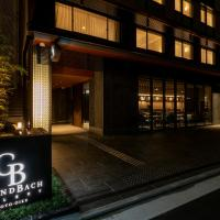 Hotel Grand Bach Kyoto Oike Select