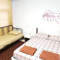 C Summer Sky private room JJ Market&BTS SaphanKwai Free Wifi