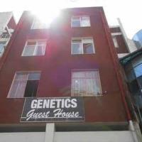 Gentics guet house