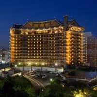 코모도 호텔 부산