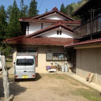 Guesthouse リンとコハル (RIN to KOHARU