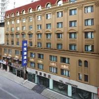 Harbin Kailan Hotel