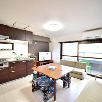 3LDK large apt at JR shinjuku station新宿901