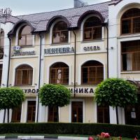 Курортный Отель VERTEBRA