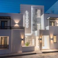 Lithos luxury suites