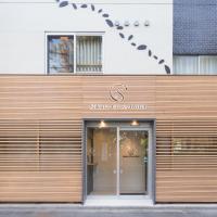 Sakura Cross Hotel Ueno Okachimachi