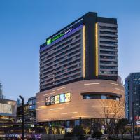 Holiday Inn Express Suzhou New District