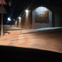 Спа Хотел Враца