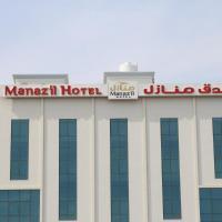 Manazil Hotel