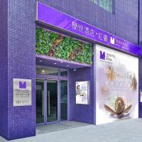 Minimal Hotel Midtown