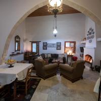 Apanemia Inn House