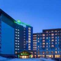 Holiday Inn Jilin Beidahu