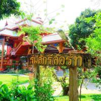 Romsak Resort