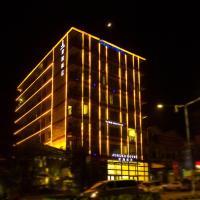君澜酒店Junlan Hotel