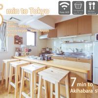 Nestle Tokyo Deluxe Akihabara 04