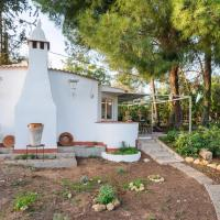 Splendid Holiday Home in Utrera with Garden