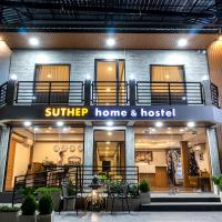 Suthep Home & Hostel