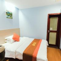 Shell Shanghai Pudong New District Chengshan Road Dongming Road Subway Hotel