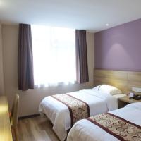 Shell Hefei Qingyang North Road 901 Hospital Hotel