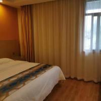 Shell Hefei Luyang District Sipai Building Subway Station Hotel