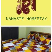 Namaste Homestay
