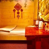 Casa Beijing