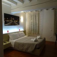 Suite Alcova