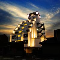 HOTEL le ROSEY (Adult Only)
