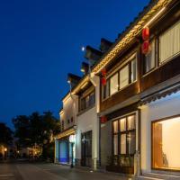 Laomendong Erzhai Hotel