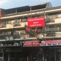 Pattaya Backpackers