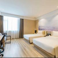 Atour Hotel (Beijing South Luogu Lane)