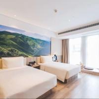 Atour Hotel (Beijing Fuxingmen)