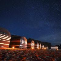 Wadi Rum Golden Sands Camp