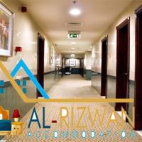 Al Rizwan Bed Space