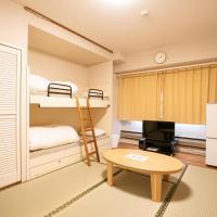 Angel Resort Yuzawa 914