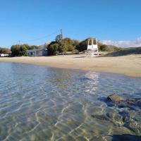 Beach cottage Flisvos ,St.George