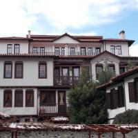 """Апартхотел """"Старият Град"""" в етнографски комплекс"""